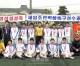 〈サッカー協会のページ〉光明星節記念・第27回在日朝鮮学生選手権