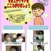 〈徐千夏先生の保健だより〉今冬もインフルエンザに要注意!
