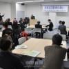 「神奈川県民の会」が主催「日朝新春の集い」