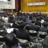 神奈川県で補助金支給を求める緊急集会、断固として闘う姿勢示す