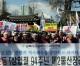 北南朝鮮、「竹島の日」式典開催に抗議