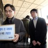 李明博、背任と脱税で告発