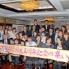 芸術体操協会結成5周年記念する集い