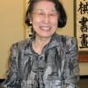 〈生涯現役〉玄瓏貴さん(77)/喜寿迎え、子から「個展」のプレゼント