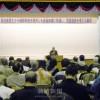 北海道で民族教育を考える集会