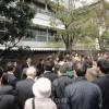 大阪朝鮮学園補助金裁判 第3回口頭弁論