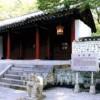 〈開城・世界遺産登録へ-その歴史遺跡を訪ねて 5〉成均館