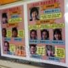 〈徐千夏先生の保健だより〉6月「学校はコミュニケーションの練習場」(下)