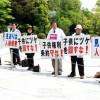 山口で朝鮮学校補助金再開を求める抗議活動つづく