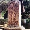 〈開城・世界遺産登録へ-その歴史遺跡を訪ねて 7〉善竹橋
