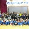 第6回埼玉同胞ファミリー卓球大会