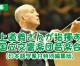 【動画】井上道義さんが指揮する国立交響楽団音楽会(日本語字幕付特別編集版)
