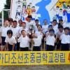 新潟・福島合同運動会/同胞たちに喜びを