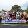 福島初中アボジ会主催、チャリティーゴルフコンペ