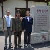 新潟で日朝友好運動再建を、訪朝した議員らの寄稿