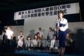 〈関東大震災-朝鮮人虐殺から80年〉過去清算の世論高揚へ