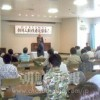 〈関東大震災-朝鮮人虐殺から80年〉埼玉で日朝協会主催の追悼集会