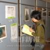 〈関東大震災-朝鮮人虐殺から80年〉神奈川で写真パネル展