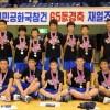 〈学生中央体育大会〉バスケットボール/中級部、女子は東京朝中が8連覇、男子は埼玉が初優勝
