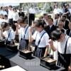【特集】関東大震災朝鮮人虐殺から90年/各地で追悼会