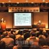 「村山富市語る in 函館」開催/戦争是認、右傾化へ進む安倍内閣を批判