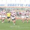 〈全国高校ラグビー〉大阪朝高が72-7で快勝