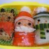 〈だいすき!おべんとう 15〉クリスマス弁当