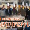 【動画】埼玉学校アボジ会、ジャンボパエリアにチャレンジ!