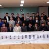 神戸朝高でボクシング協会第4期総会/新リング竣工記念スパーリング大会も