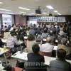 大阪高裁で京都第1初級襲撃事件の控訴審第1回口頭弁論