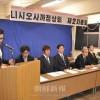 平均33歳の役員に刷新/大阪・西大阪青商会が再建