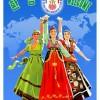 「4月の春親善芸術祭典」のポスター