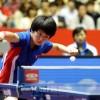 〈世界卓球〉女子が3連勝、男子は初勝利