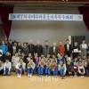同胞、児童、生徒らが熱戦/第7回埼玉同胞ファミリー卓球大会