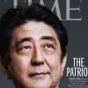 日本軍「慰安婦」/消せない被害・加害事実(2)