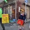 〈特集・安心与える「見守り人」〉通学支援で若返る心と体/大阪・生野西顧問たち