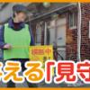 〈Sinbo -계승과 혁신- 5月〉安心与える「見守り人」