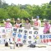 子どもたちの心に憎しみを刻まないために/朝鮮学校への補助金カットは大人の「暴力」