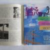 横浜の副読本「わかるヨコハマ」改訂、回収問題(上)
