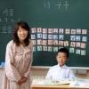 〈教室で〉静岡朝鮮初中級学校、初級部1年担任・崔良淑教員