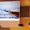 【資料】朝鮮民主主義人民共和国の観光政策―概要・現況・展望―について