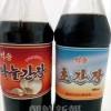 〈朝鮮紀行《食》 3〉豊富な醤油のサンプル