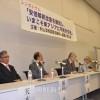 改憲解釈撤回と平和外交を求める公開シンポジウム/「村山首相談話を継承し発展させる会」が主催