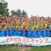 朝鮮・日本学校に通う中四国の同胞児童が絆深め/5県の青商会が共同企画
