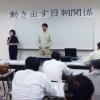 草の根の市民交流を/新潟で日朝関係の学習会