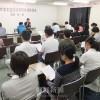 朝鮮半島分断などをテーマに/第2回滋賀同胞連続講座