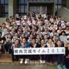 「セセデ後援会」設立から4年/愛知朝高舞踊部