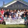 第5回北東北青商会チャリティーゴルフ
