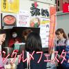 【動画】コリアングルメフェスタ2014