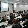 「ヘイトスピーチって何?」/関西の3大学で展示会